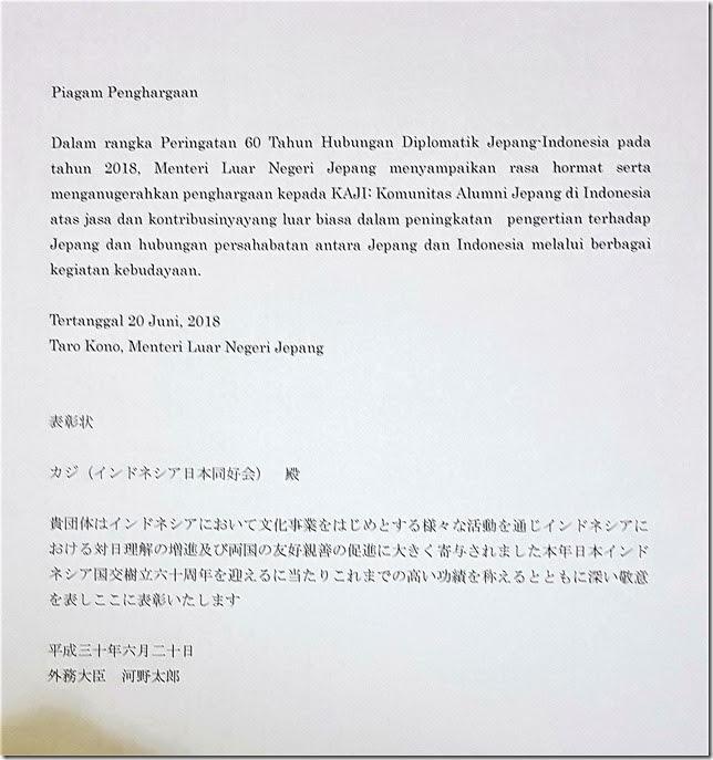 Penghargaan - Indonesia