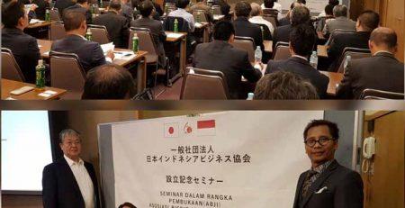 Seminar mamamatsu