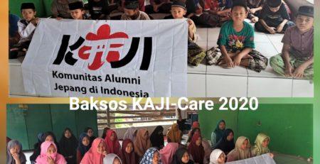 Baksos KAJI-Care 2020