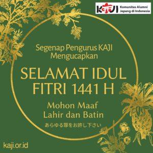 Selamat Hari Raya 1441 H