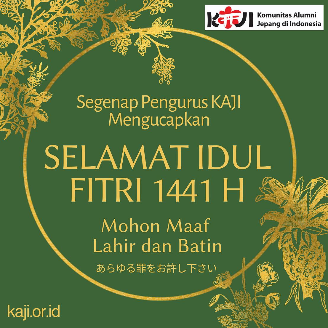 Selamat Hari Raya 1441H