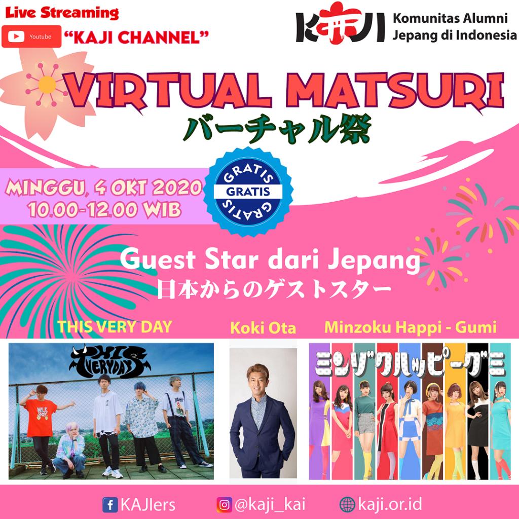 Virtual Matsuri GS R1