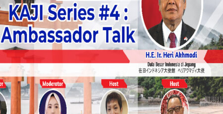 Ambassador Talk - Cover