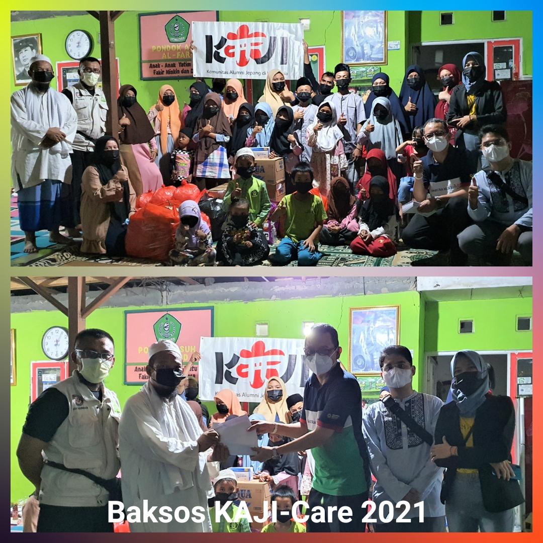 Baksos KAJI-Care 2021-1