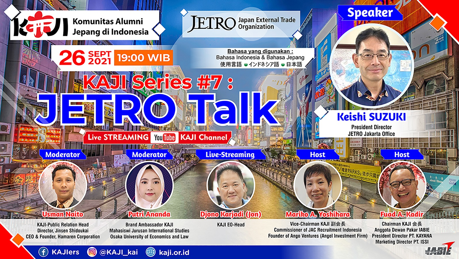 JETRO Talk1